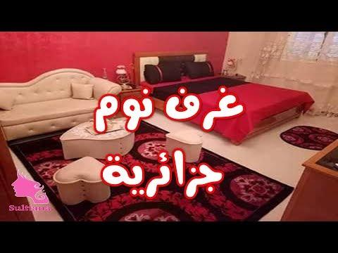 décoration chambre à coucher algérienne