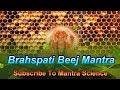 Brahspati Beej Mantra For Wisdom  बृहस्पति बीज मंत्र