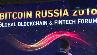 TerraMiner. Blockchain & Fintech Forum Москва 21.02.2018