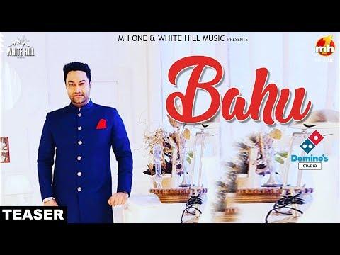 Bahu (Teaser) Lakhwinder Wadali |...