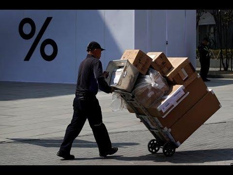 专家视点(叶文斌):中国经济放缓是否受美中贸易战影响?