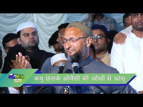Asaduddin Owaisi Get Emotional During Milad Jalsa At Darussalam Hyderabad