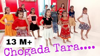 Chogada Tara Garba Full Dance video Loveyatri Movie For Kids By Pallavi Dance Class Sultanpur Choreo