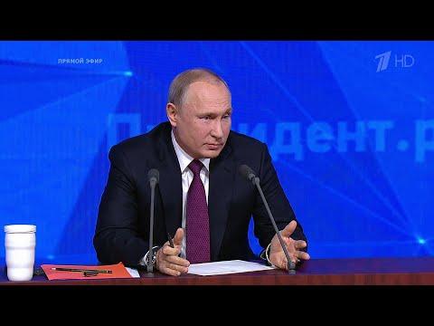 Владимир Путин заранее
