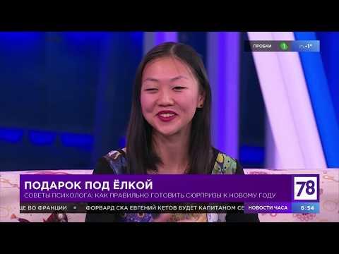 """""""Полезное утро"""" о подготовке новогодних сюрпризов"""