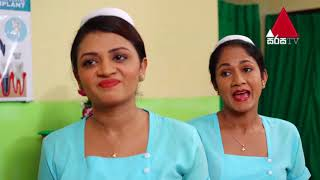 Medi Sina Sirasa TV 12th May 2018 Ep 196 [HD] Thumbnail