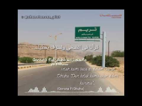 story-wa-islami---#3-qosidah-qorona-fi-dhuha