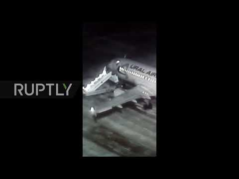 Russia: Four injured in airstair collapse while boarding plane at Barnaul airport