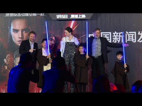 'Last Jedi' cast and crew in China for premiere