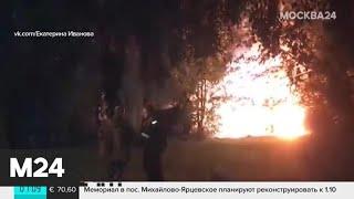 Смотреть видео Другие новости России за 23 сентября - Москва 24 онлайн