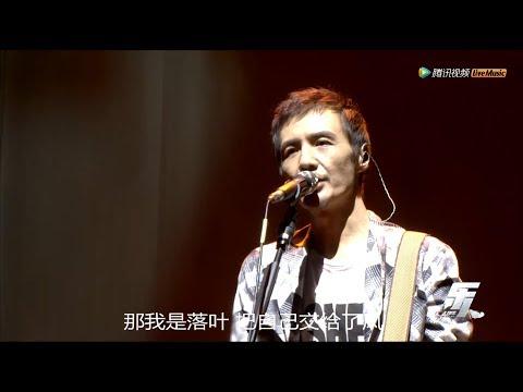"""朴树""""好好地II�中国巡回演唱会上海站"""