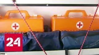 видео Носилки тканевые МЧС, носилки брезентовые