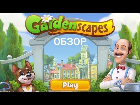 Gardenscapes: New Acres - обзор игры на русском