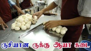 Rukku Aya Kadai   Chennai   Hotel Reviews