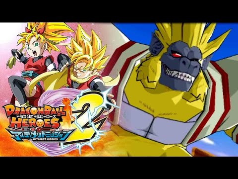 Trying Out Great Ape Baby Vegeta And Bojack Dragon Ball Heroes