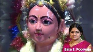 Thaalattu / தாலாட்டு | 1 million Views | Bala S Poorvaja | Tamil Devotional Song | Thalelo