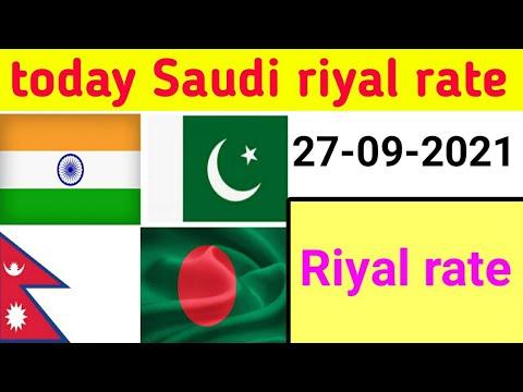 Saudi riyal rate today in India Pakistan Bangladesh Nepal Saudi riyal rate today Saudi riyal