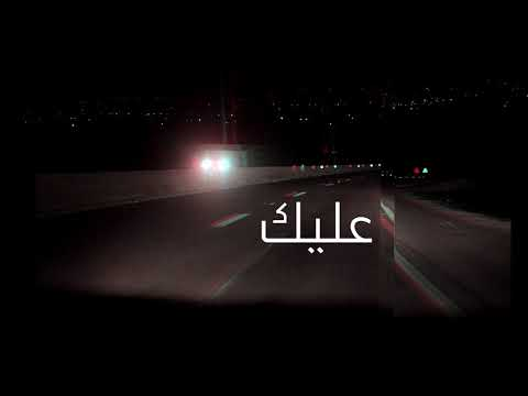 The Synaptik - Lawla (Lyrics Video) السينابتيك- لولا