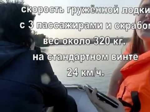Тест надувной ПВХ лодки Солар 350 под мотором Волгарь 15