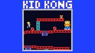 Kid Kong Ad