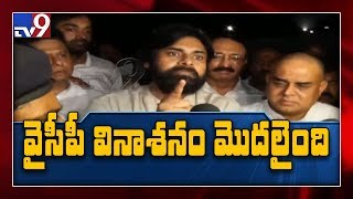 Pawan Kalyan strong warning to YS Jagan govt over AP Capital issue - TV9
