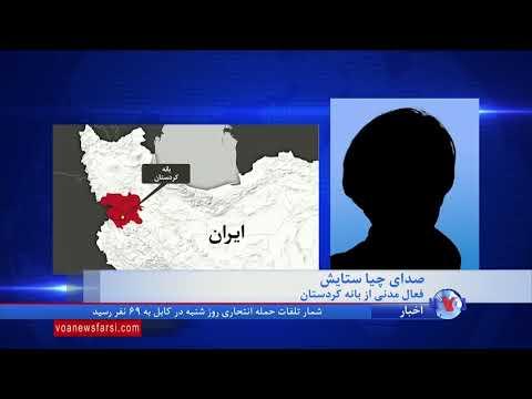 نهمین روز اعتراض متوالی در بانه به بستن مرزهای غرب ایران