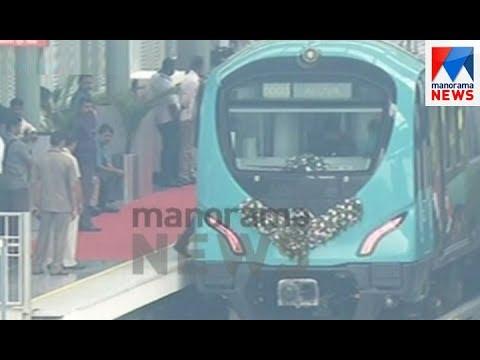 Kochi metro reporters | Manorama News