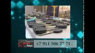 Продажа ключей Dota 2 дёшего