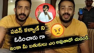 Anchor Ravi Warning To Andhra Pradesh People | Pawan Kalyan Fan Forever