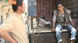 Bamdad Khosh - Worker Joke / بامداد خوش - طنز جوالی گری