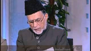 Historic Facts: Programme 30 (Urdu)