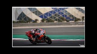 MotoGP: Andrea Dovizioso beat Valentino Rossi by 0.061s to top Qatar FP1
