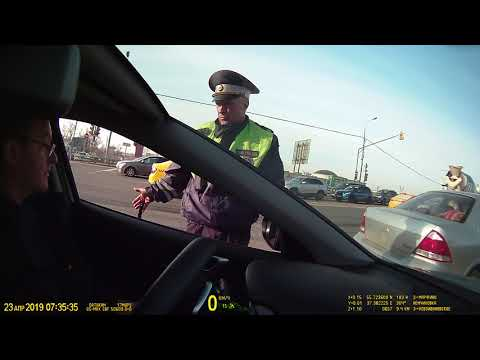 Водитель нервничает, не показывает документы а его отпускают. ГИБДД ЗАО. 77-4018