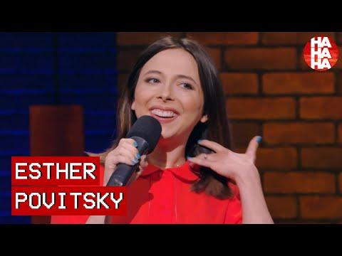 Esther Povitsky - I'm Hot... For My Name