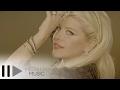 Loredana & Deepcentral - Unde esti? (Official Video)