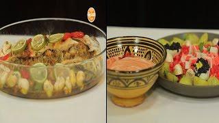 سلطة بطاطس بالكابوريا - سمك محشي جمبري | مغربيات حلقة كاملة