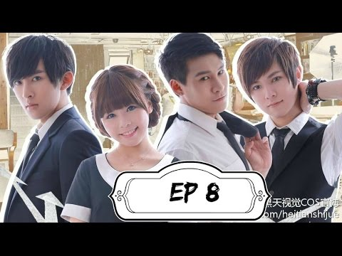 [Engsub] Black Sky Coffee House - Vestige of Shu - Ep 8