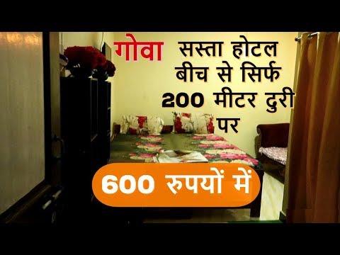 600-rupees-budget-hotel-near-palolem-beach-goa