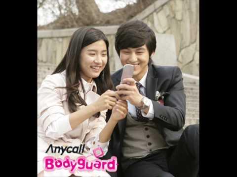 sungmin and kim so eun dating