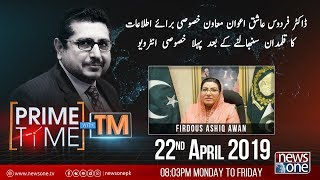 Prime Time with TM | 22-April-2019 | Dr.Firdous Ashiq Awan