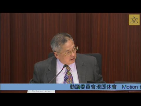 First Finance Committee meeting(Part 2)(2015/02/06)