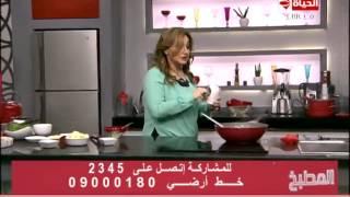 برنامج المطبخ – سلطة البطاطس والبروكسل – الشيف آيه حسني – Al-matbkh