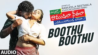 Boothu Boothu Full Song (Audio) ||