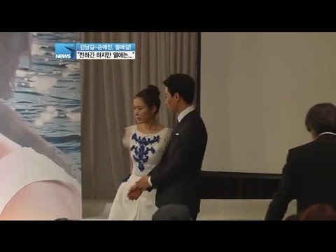 korean dating variety shows 2018