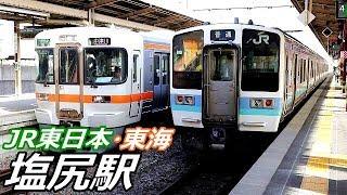 JR篠ノ井線・中央本線の塩尻駅で見られた車両達/2019年9月