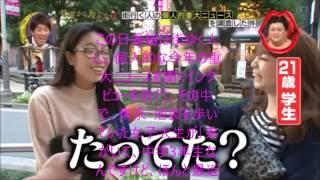 【衝撃映像2016】DQNが花火売り場に放火をした結果www酷い状況にww...