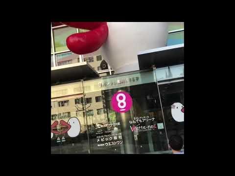 Osaka Plaza Japan - Japan trip Nov 2018