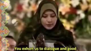 Islam in Chile | El Islam en Chile