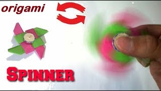 Origami Spinner de papel - How To Make A Paper Fidget Spinner