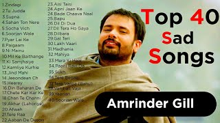 Amrinder Gill All Hits Songs || Best Of Amrinder Gill || Punjabi Songs